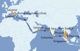 Itinéraire de la croisière Transatlantiques et Grands Voyages 2020 30 jours à bord du Costa Fortuna