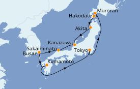 Itinéraire de la croisière Asie 11 jours à bord du Quantum of the Seas