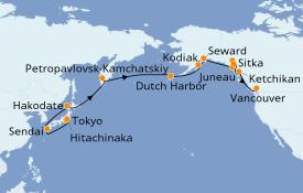 Itinéraire de la croisière Alaska 20 jours à bord du Seven Seas Explorer